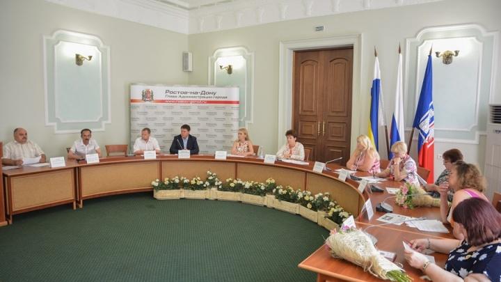 Пешеходные зоны Ростова проверят на доступность для инвалидов