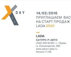 Самая ожидаемая автопремьера нового года Lada XRay – уже в Перми