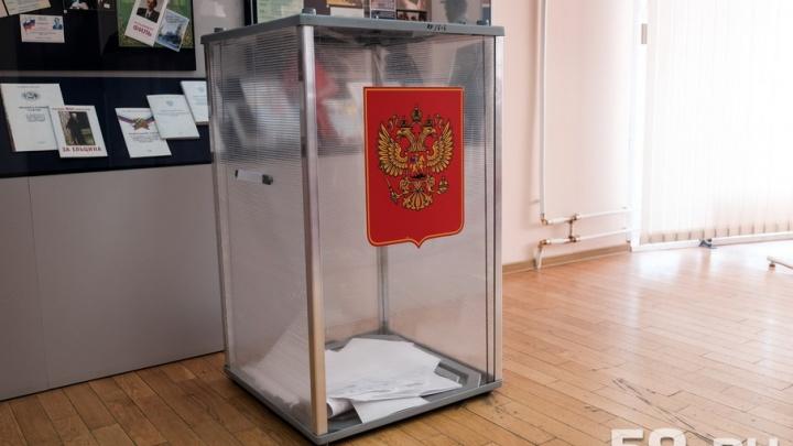 Пермяки смогут зарегистрироваться на участие в выборах губернатора в офисах МФЦ