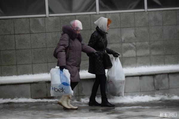 В Екатеринбурге утром было скользко.