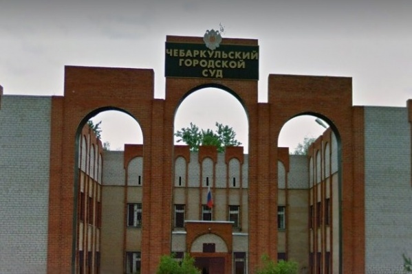 Чебаркульский горсуд арестовал бывшего вице-мэра Олега Соловьева на два месяца