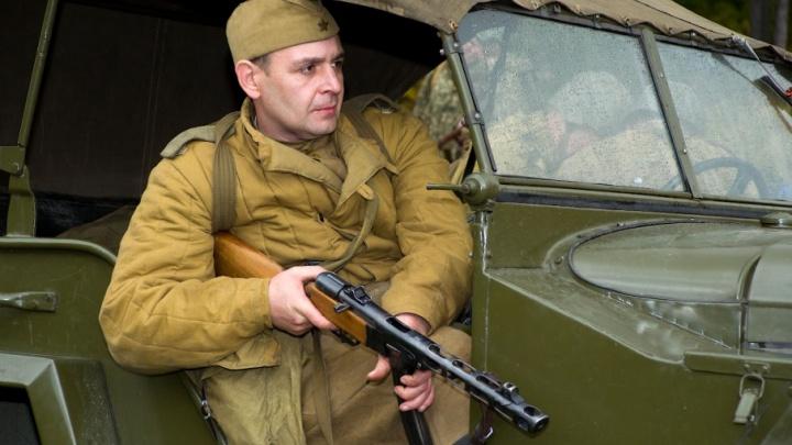 Силы вермахта пали: в Челябинске состоялась масштабная историческая реконструкция