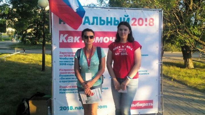 В Волжском началась агитация за оппозиционого блогера Навального