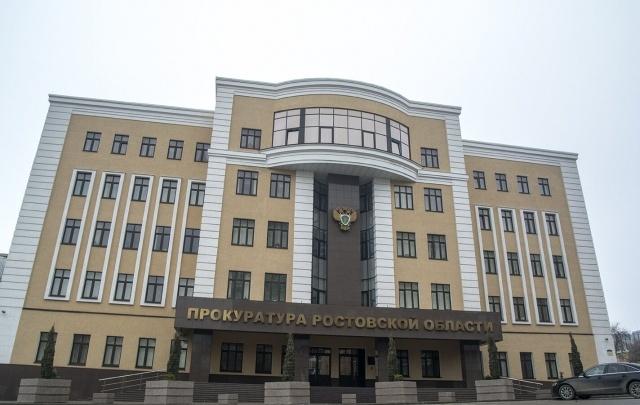 В Ростовской области девушка уговорила любовника убить дедушку-ветерана