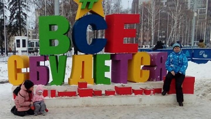 Хэштег «Все сбудется» и хороводы: на площади Куйбышева прошли рождественские гуляния