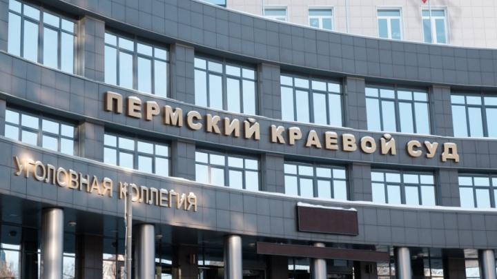 Пермский краевой суд построит новое 10-этажное здание с библиотекой и надземным переходом
