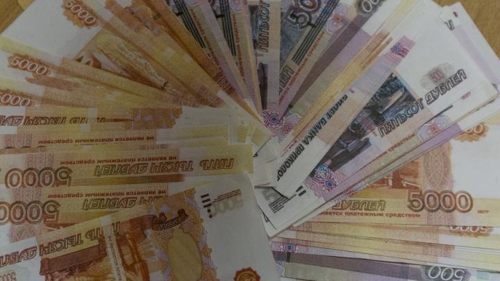 За трехмиллионный долг перед сотрудниками оштрафовали гендиректора ростовской фирмы