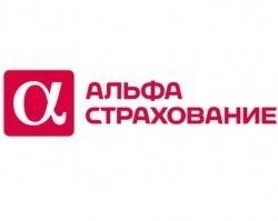 «АльфаСтрахование» подтвердило свои рейтинги финансовой устойчивости