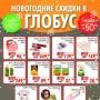 На предпраздничной неделе в Ярославле ожидается до -50