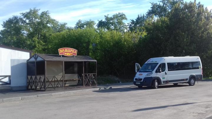 В Ленинском районе Челябинска переименовали остановку