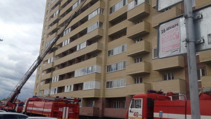 Пожар на Газопромысловой: из многоэтажки эвакуировали восемь человек