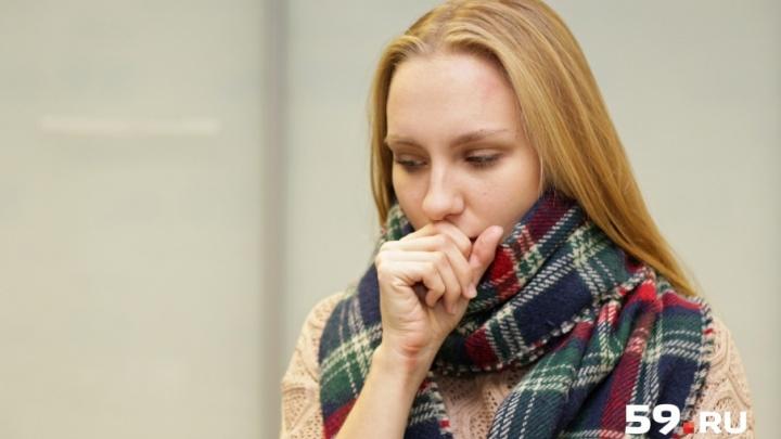 В Роспотребнадзоре рассказали, когда пермякам ждать эпидемию гриппа