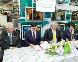 Банк «Центр-инвест» выступил инициатором создания технопарка «Новый Ростов»