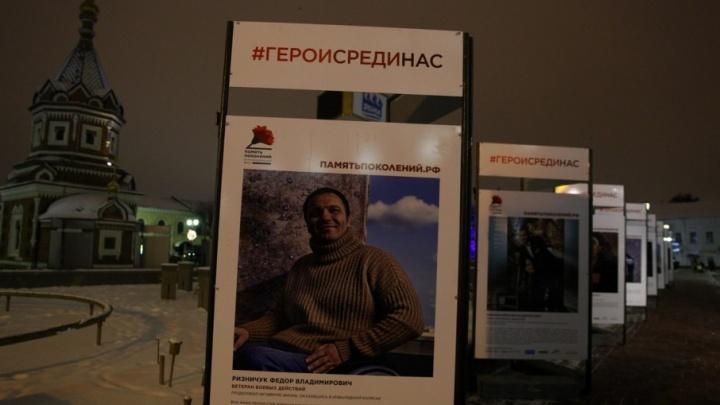 В центре Ярославля повесили портреты незаметных героев