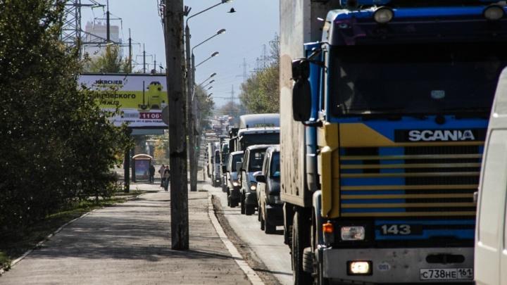 Ростовская компания «Глория Джинс» отсудила у перевозчика 6 млн рублей за потерянные вещи
