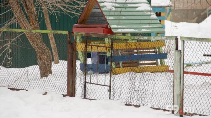 Прокуратура Краснокамска нашла нарушения в детсаде, из которого убегали дети