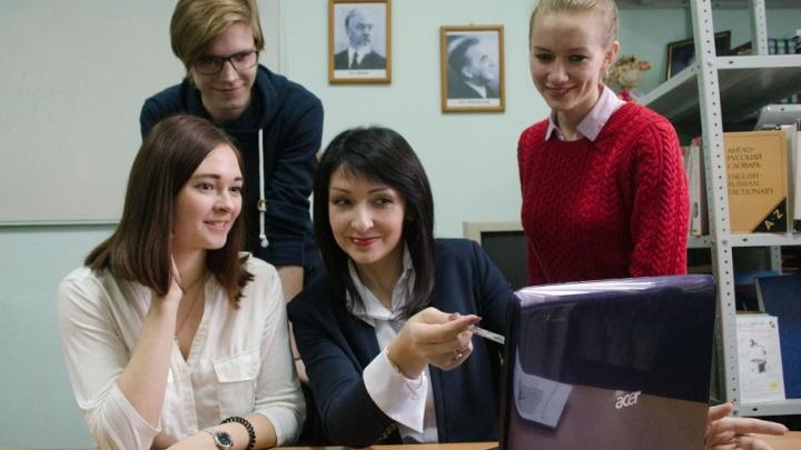 ЮУрГУ воспитывает социальных «инженеров будущего»