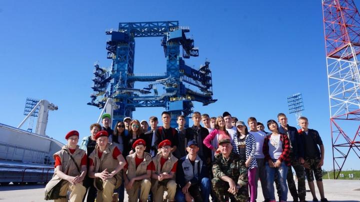 Ближе к звездам: школьники России побывали на космодроме «Плесецк»