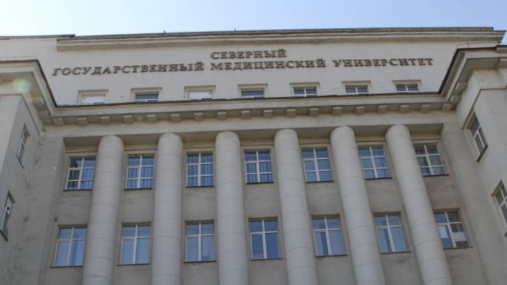 В Архангельске сотрудницу СГМУ заподозрили в получении взяток
