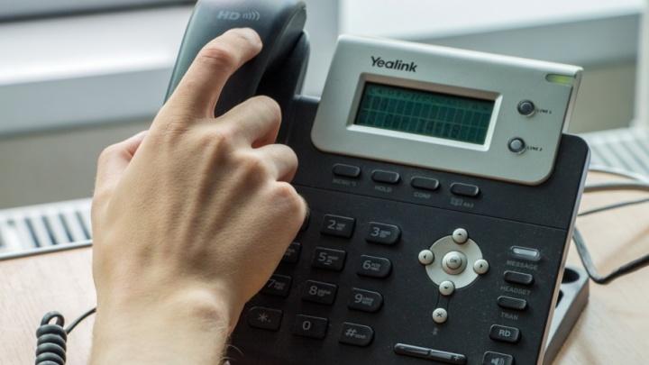 В декабре по «телефону здоровья» северянам расскажут о борьбе с курением, алкоголизмом и стрессом