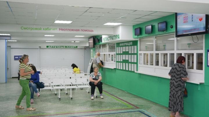 Без таблеток и микстур: на Дону началась вакцинация против гриппа