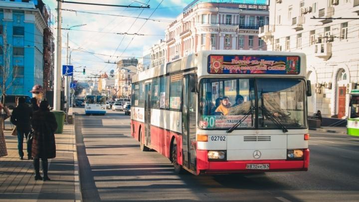 В Ростове накануне ЧМ-2018 появится новый дорожный знак