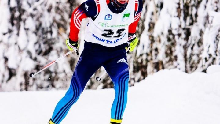 Лыжник из Поморья стал золотым призером на всероссийских соревнованиях