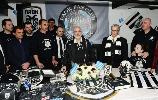 Иван Саввиди открыл в Нью-Йорке фан-клуб «ПАОКа»