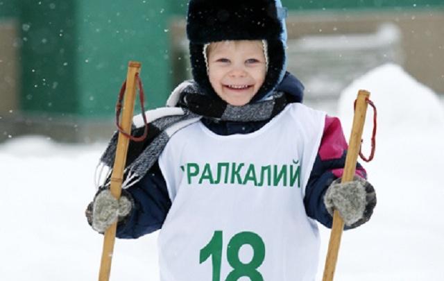Спортсмены «Уралкалия» присоединились к акции в поддержку российских олимпийцев