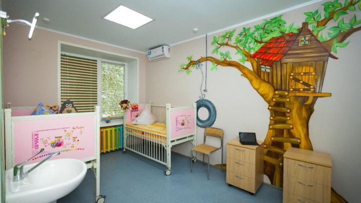«Помогли всем миром»: в Челябинске открыли долгожданное отделение для тяжелобольных детей
