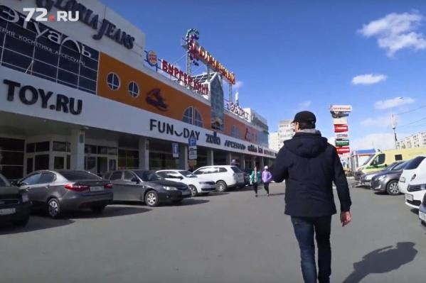 Мы побывали в четырех торговых центрах. Изменилась ли там обстановка после проверки МЧС, читайте и смотрите в нашем репортаже