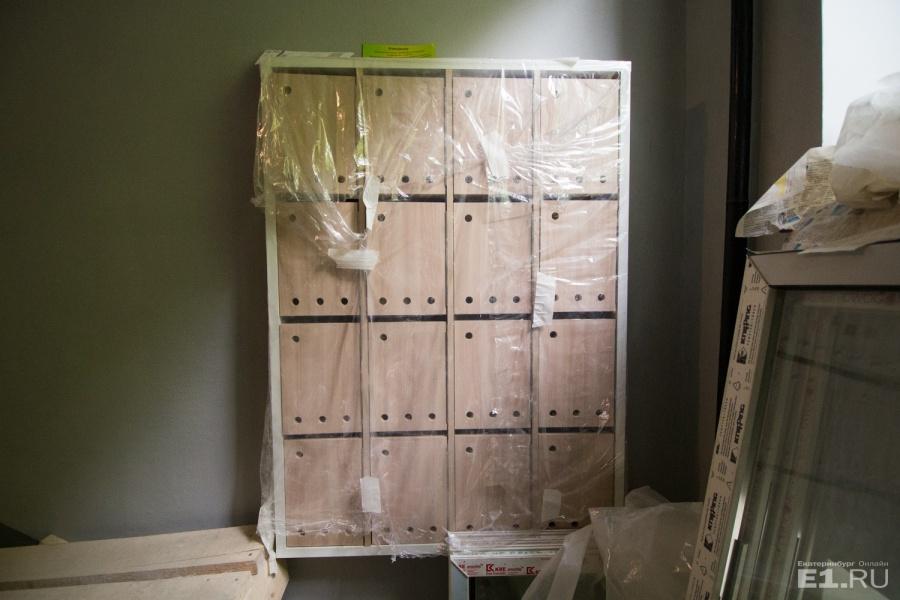 Новые почтовые ящики.