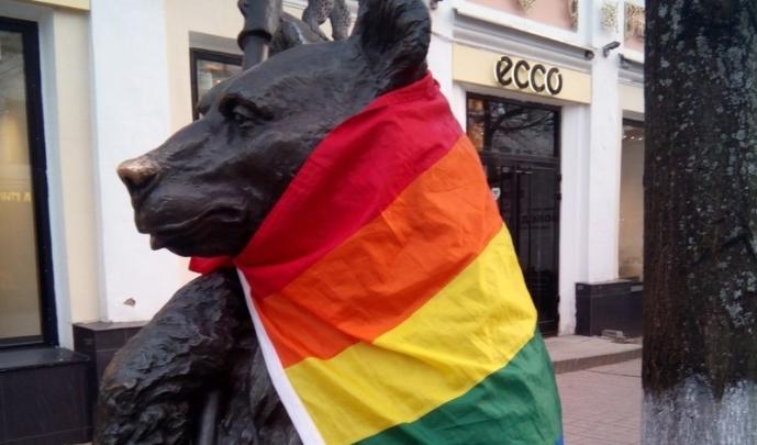 Активистка ЛГБТ-сообщества попросила защиты у полиции