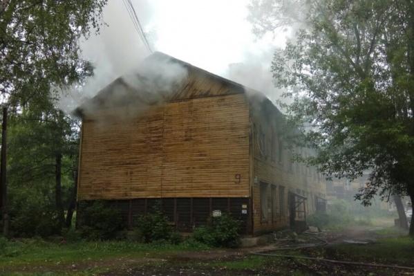Пожар на Пятёрке