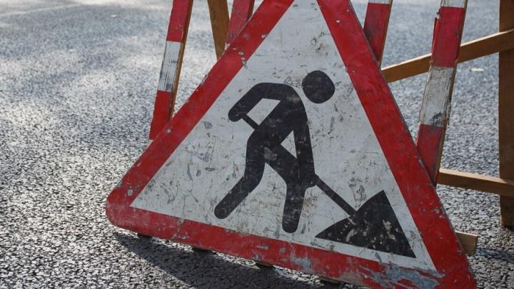 В Волгограде завершился ремонт дороги на улице Новороссийской