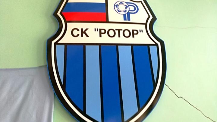 «Ротор-Волгоград» останется на содержании областного бюджета