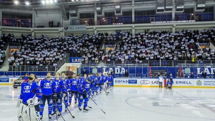 Хоккеистам тольяттинской «Лады» задолжали зарплату за два месяца