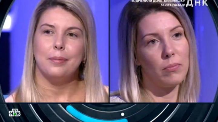 «У этой ошибки нет срока давности»: ДНК-тест подтвердил родство между разлученными близнецами из Перми