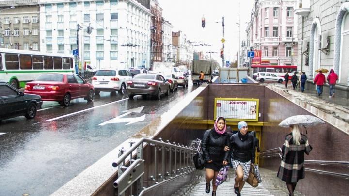 Ждите дождь со снегом: синоптики рассказали о погоде на выходные в Ростове