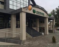 Поволжский банкСбербанка открыл офиснового формата в Новоаннинском