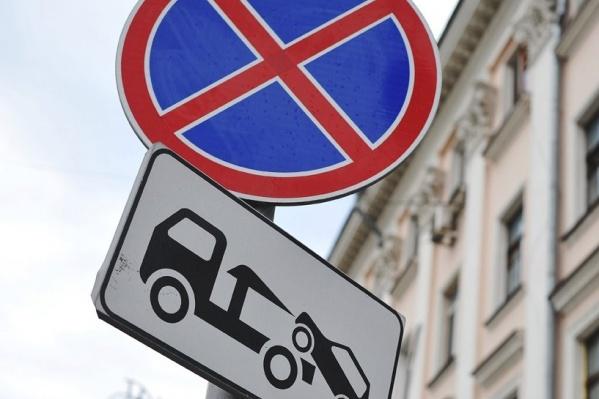 За любителями парковаться в неположенном месте «охотится» эвакуатор