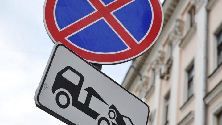 На улицах Ванцетти и Елецкой запретят парковаться