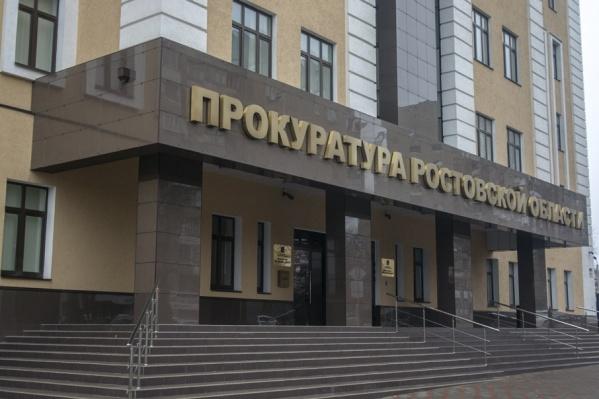 Руководителю нужно будет заплатить штраф в размере 10 тысяч рублей