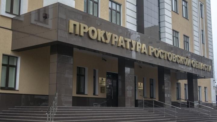 Белорус, избивший земляка, прятался на Дону