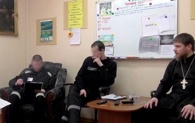 Архангельского священника отправили служить за решетку