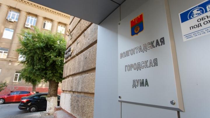 ФАС требует от гордумы Волгограда отстать от предпринимателей