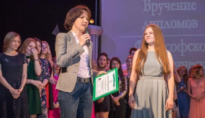 Студентка пермского университета получила от ВЦИОМ награду за дипломную работу