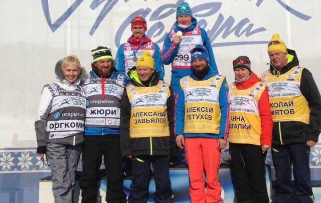 Поморские лыжники приняли участие в международном Празднике Севера