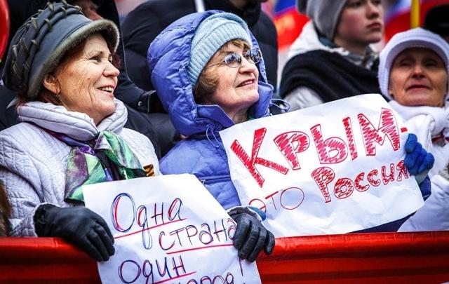Северян приглашают на праздник в честь возвращения Крыма