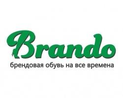 Brando делает скидки по дисконтным картам любого обувного магазина